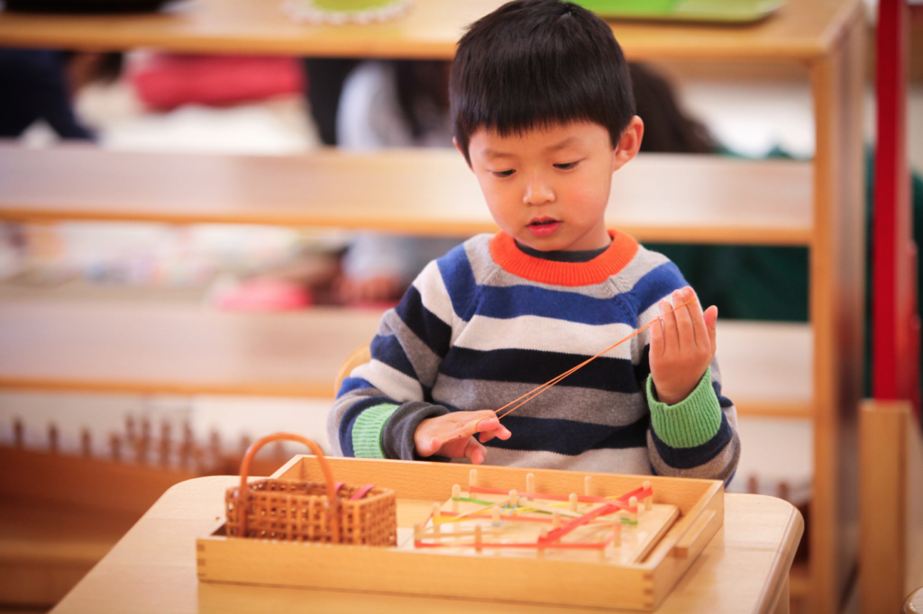 Montessori materials are multi-sensory.